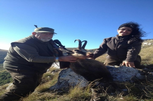 Chamois Hunting Trip in Bulgaria